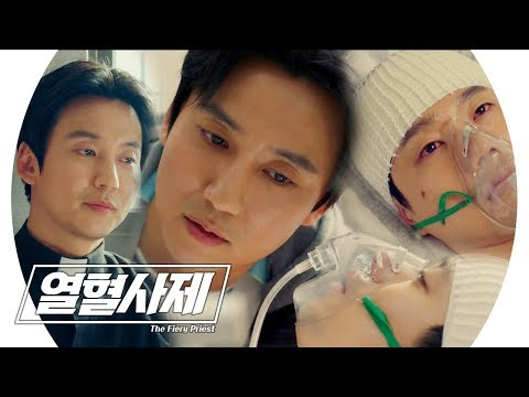 """""""사제직 끝이에요"""" 김남길, 떠나기로 결심 (feat. 깨어난 전성우) 《Fiery Priest》 열혈사제 EP20"""