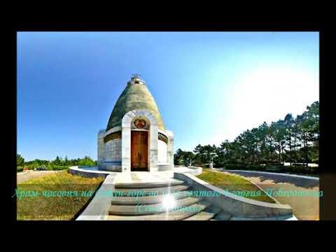 Махра храм телефон