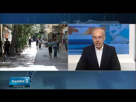 Β' Kύκλος επιστρεπτέας προκαταβολής: Ανοίγει τη Δευτέρα η πλατφόρμα για αιτήσεις   05/07/2020   ΕΡΤ