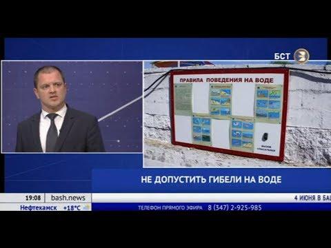 Кирилл Первов рассказал об обеспечении безопасности людей на водных объектах республики в летний период