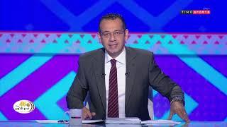"""الدوري المصري الممتاز 20192020   الأسبوع الثالث """"ترتيب الجدول""""   الاستوديو التحليلي"""