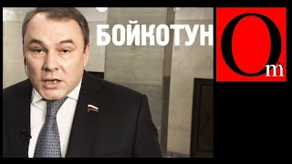 Бойкот мировому спорту! Путиниада вместо Олимпиады
