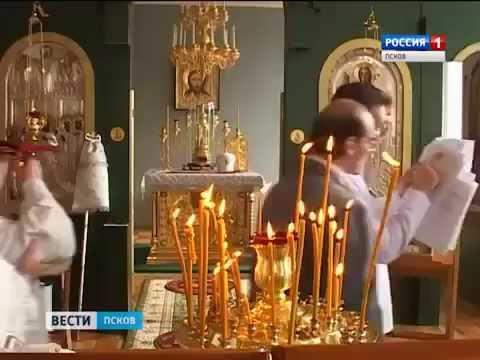 Православная церковь бонн