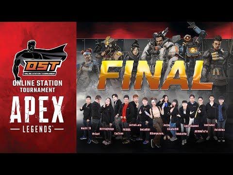 Online Station Tournament : Apex Legends FINAL