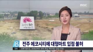 2016년 05월 18일 방송 전체 영상