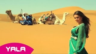 تحميل اغاني Kaoutar Nihad - Ya Wani Ya Wani (Clip Officiel) / كوثر نهاد - يا وني يا وني MP3