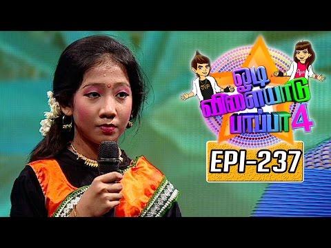 Odi-Vilayadu-Pappa-Season-4-Epi-237-John-Moni-Dance-Show-14-07-2016