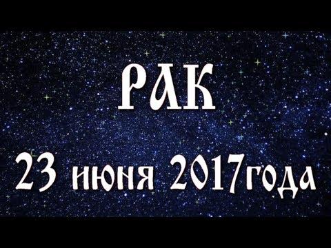 2016 гороскоп май