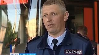 Прокуратура и ГИБДД проверяют автобусы Калининград ГорТранса