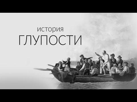 Почему сталин разрушал церкви