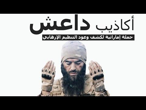 ابن الداعية محمد حسين يعقوب يكشف سبب استدعائه في قضية
