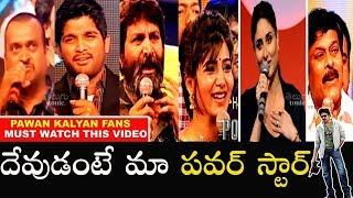 Tollywood and Bollywood Celebrities about Pawan Kalyan | Samantha | Trivikram | Kareena Kapoor - dooclip.me