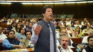 PM Imran Khan Complete Speech in National Assembly | 29 June 2019