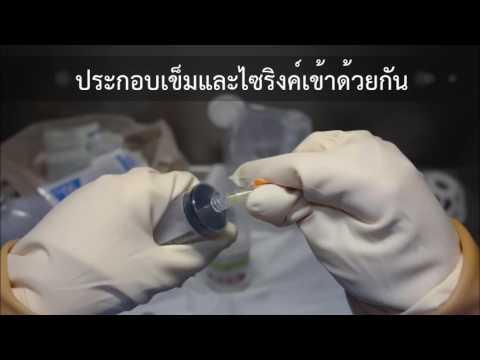 คลินิก thrombophlebitis ตื้น ๆ ของขา