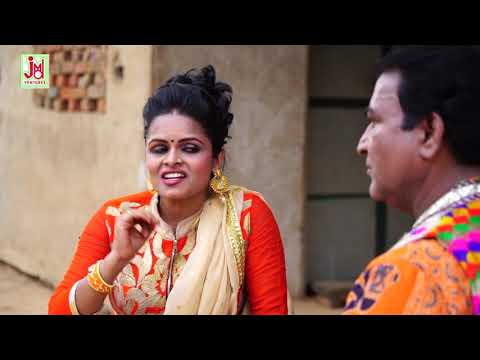 Rajasthani Commedy 2017 !! Panya Sepat Sankari Part 4 !!