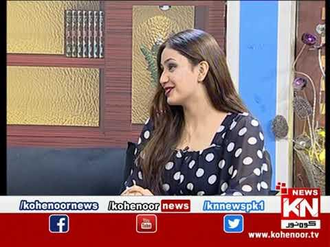 Good Morning With Dr Ejaz Waris 30 August 2021   Kohenoor News Pakistan