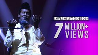 Aamar Gaye Joto Dukkho Shoy - Taposh Feat. Bari Siddiqui : Omz Wind Of Change  S:02
