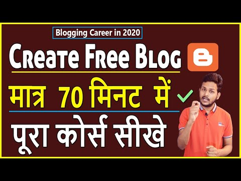 How to create Free Blog in 2020 | Full Course Step by Step in Hindi ...