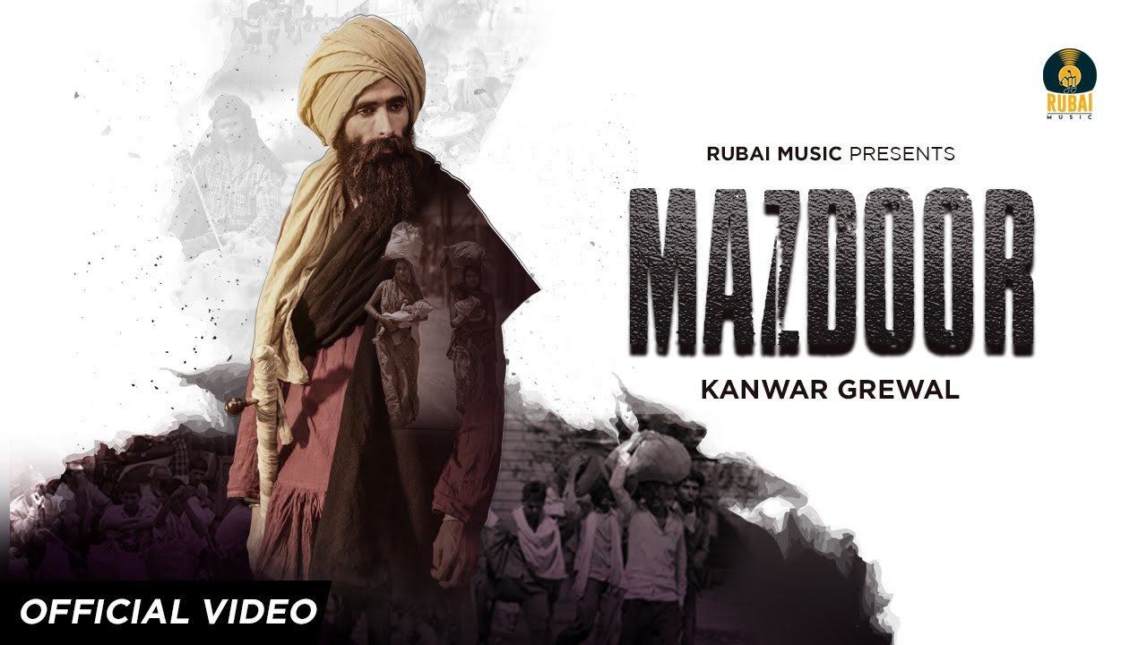 Song- Mazdoor Lyrics