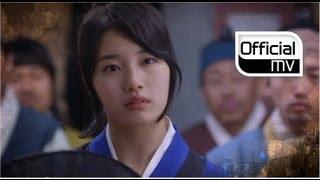 [MV] Baek Ji Young(백지영) _ Spring Rain(봄비) (Kangchi, the Beginning(구가의서) OST Part.4)