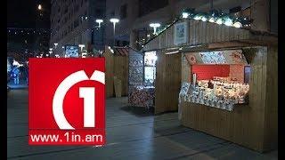 Ամանորյա տոնավաճառ, սահադաշտ և գլխավոր տոնածառ․ Երևանում նախատոնական տրամադրություն է
