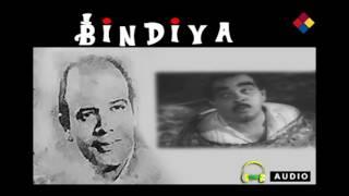 Majbur Wafa Ki Hathon Se | Bindiya 1955 | Asha Bhosle