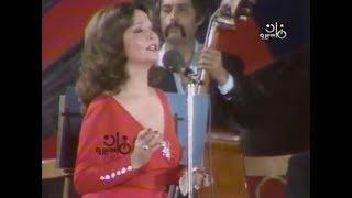 تحميل اغاني رحلة العمر - المقطع الأخير - شادية - حفل النادي الأهلي 30 أغسطس 1980 MP3