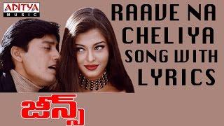 Jeans Full Songs With Lyrics - Raave Naa Cheliyaa Song