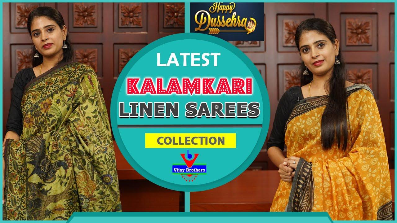"<p style=""color: red"">Video : </p>Latest Linen kalamkari  | Vijay Brothers Sarees Showroom www.vijaybrothers.com 2021-10-10"