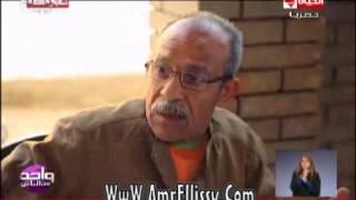 #واحد من الناس | للكبار فقط | عالم الاموات والمقابر الجزء الاول | مع د.عمرو الليثي تحميل MP3