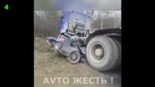 Аварии с трупами. Подборка № 10. Severe accidents.