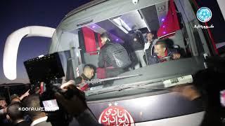 بحزن و آسى كبير غادرت حافلة الوداد ملعب برشيد..و شينا يتلقى تحية خاصة من جماهير اليوسفية
