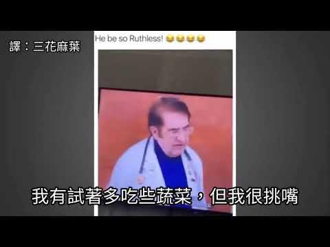 這醫生夠嗆喔