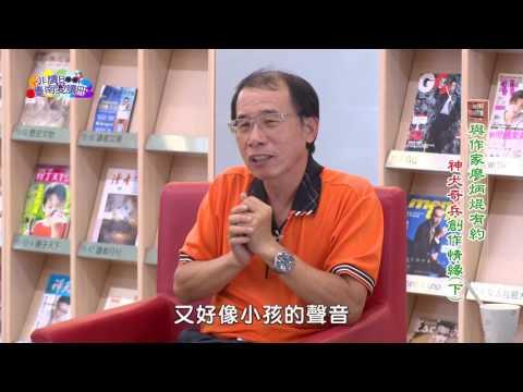 【宅閱讀記憶吐司】非讀Book臺南愛讀冊第272集
