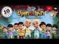 Upin Ipin Keris Siamang Tunggal Full Movie 10 Minutes