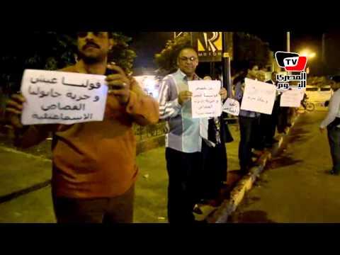 وقفة للمطالبة بإقالة محافظ الإسماعيلية
