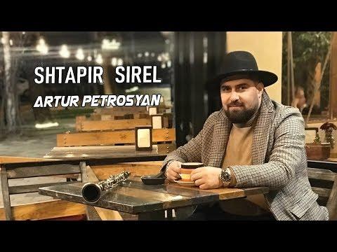 Artur Petrosyan - Shtapir sirel