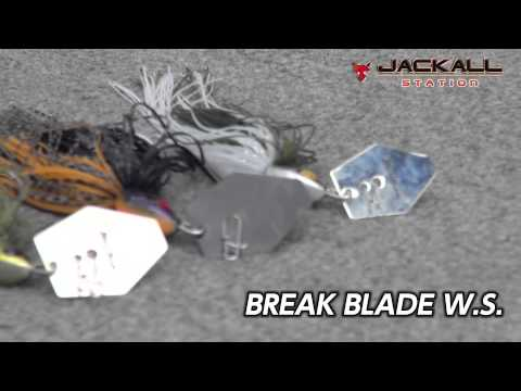 BREAK BLADE WS徹底解説