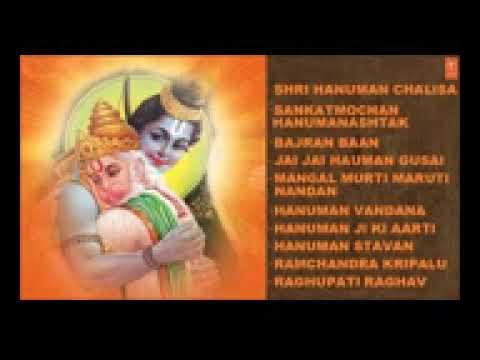 Hanuman Chalisa Bhajans By Hariharan Full Audio Songs Juke Box