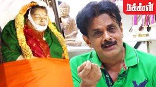 ஜெ மரணம் திட்டமிட்ட கொலை  Hussaini Against Sasikala On Jayalalitha Death Issue