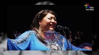 تحميل اغاني يا ام العباية - فريدة محمد علي MP3