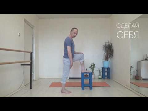 Упражнения для ребенка 7 лет для осанки видео