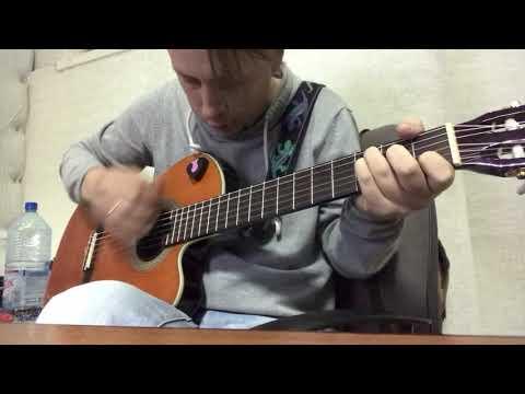 Elvira T - Зараза (разбор на гитаре, аккорды)