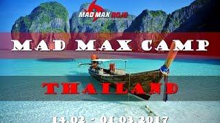 Ди Умарова, Макс Дедик, Алехандро Наварро приглашают в Тайланд