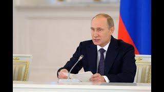 Владимир Путин проводит в Петербурге заседание Попечительского совета РГО. Полное видео