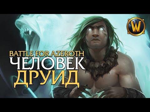 Герои меч и магия онлайн главная