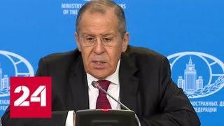 Лавров: требования Японии по Курилам противоречат Уставу ООН - Россия 24