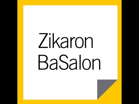 Zikaron BaSalon 2021