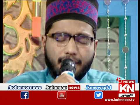 Ehtram-e-Ramadan Sehar Transmission 09 May 2020 | Kohenoor News Pakistan