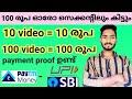 Watch Video Earn Money Malayalam | 2020 Best Online Money Making App Malayalam | Make Money Online
